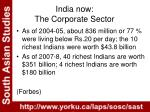 india now the corporate sector