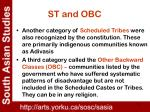 st and obc