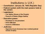 institutions u k