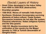 social layers of history