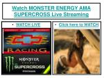 watch monster energy ama supercross live streaming