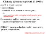 chinese economic growth in 1980s