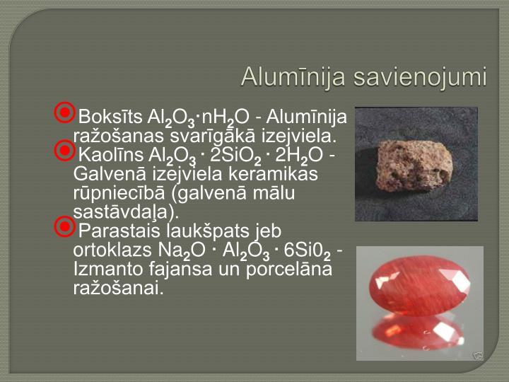 Alumīnija savienojumi