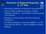 reduction of regional disparities in 11 th plan