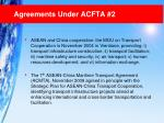agreements under acfta 2