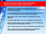 china financial aids and investment aggressiveness due to huge foreign reserve