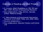 overview of reading and math projects1