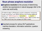 noun phrase anaphora resolution