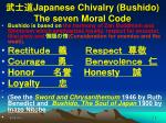 japanese chivalry bushido the seven moral code