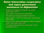 sister universities cooperation and japan government assistance to afghanistan
