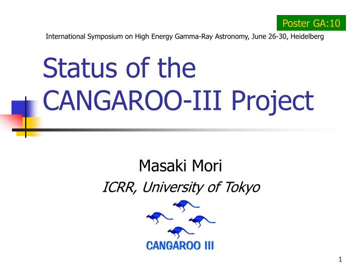 Status of the cangaroo iii project