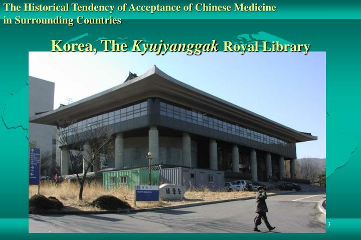Korea the kyujyanggak royal library