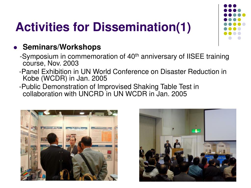 Activities for Dissemination(1)