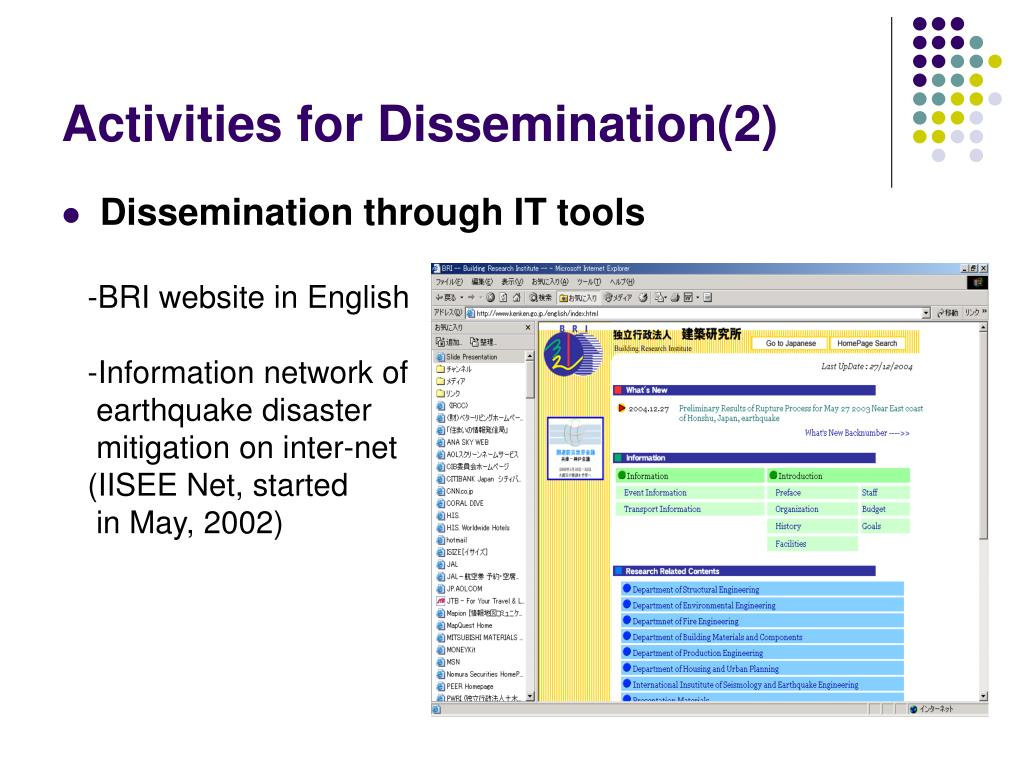 Activities for Dissemination(2)