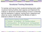 vocational training standards
