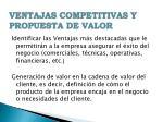 ventajas competitivas y propuesta de valor