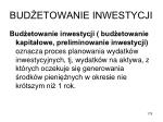 bud etowanie inwestycji1