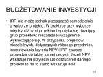 bud etowanie inwestycji19