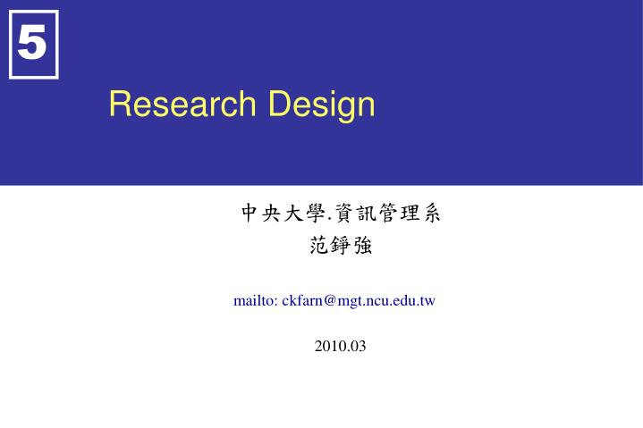 research design n.