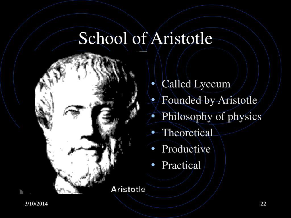 School of Aristotle