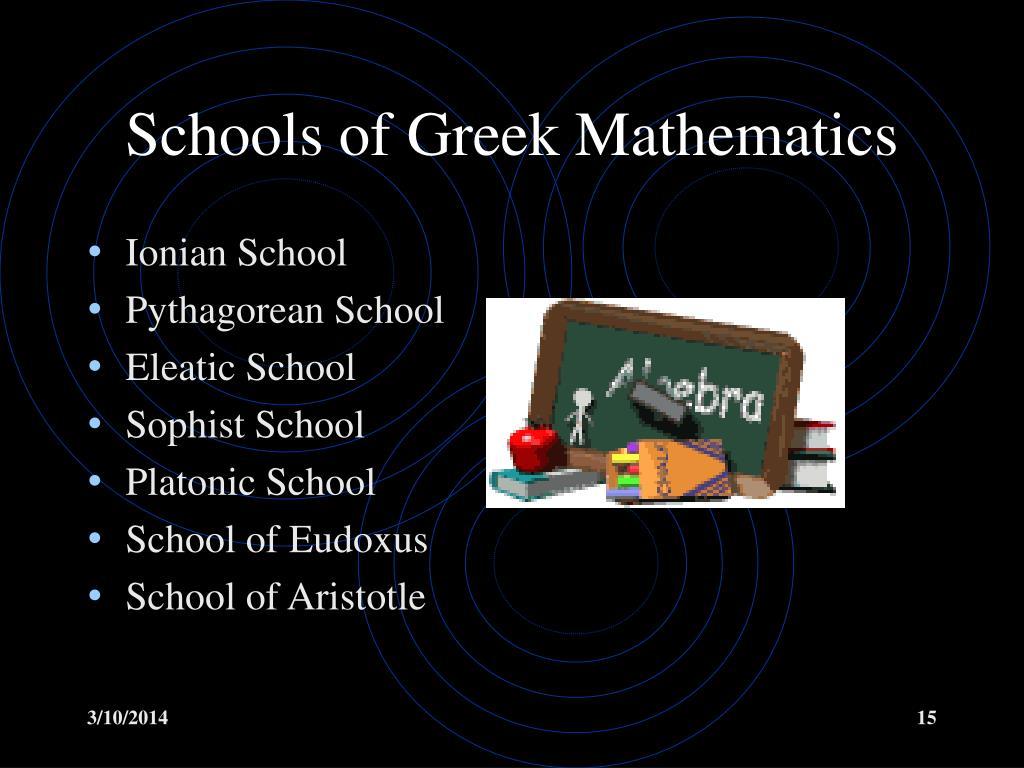 Schools of Greek Mathematics