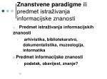 znanstvene paradigme ili predmet istra ivanja informacijske znanosti1