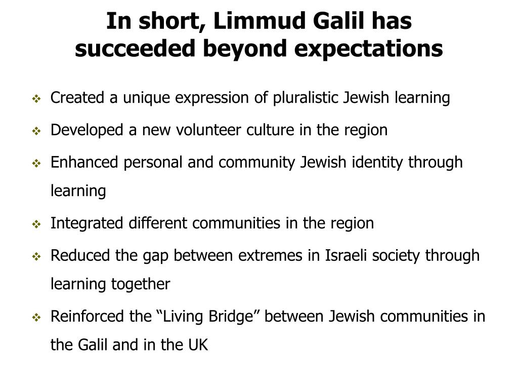 In short, Limmud Galil has