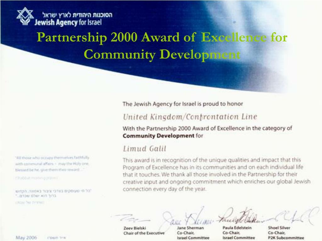 Partnership 2000 Award of Excellence for Community Development