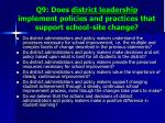 q9 does district leadership implement policies and practices that support school site change
