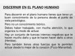 discernir en el plano humano
