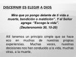 discernir es elegir a dios