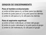 grados de discernimiento1