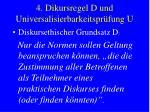 4 dikursregel d und universalisierbarkeitspr fung u