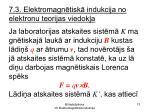 7 3 elektromagn tisk indukcija no elektronu teorijas viedok a