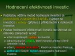 hodnocen efektivnosti investic1