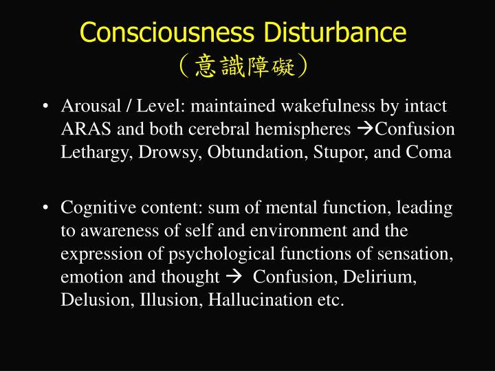 Consciousness disturbance