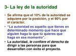 3 la ley de la autoridad