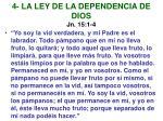4 la ley de la dependencia de dios jn 15 1 4