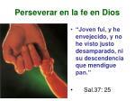 perseverar en la fe en dios
