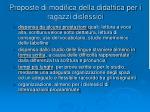 proposte di modifica della didattica per i ragazzi dislessici
