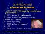 pathogen and machanism