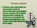 choque cultural1