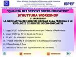 qualit dei servizi socio educativi1