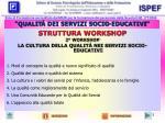 qualit dei servizi socio educativi2
