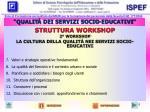 qualit dei servizi socio educativi3