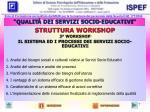 qualit dei servizi socio educativi4