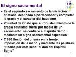 el signo sacramental