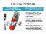 the new invention