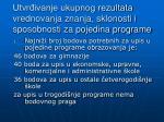 utvr ivanje ukupnog rezultata vrednovanja znanja sklonosti i sposobnosti za pojedina programe