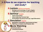 i 3 how do we organize the teaching and study